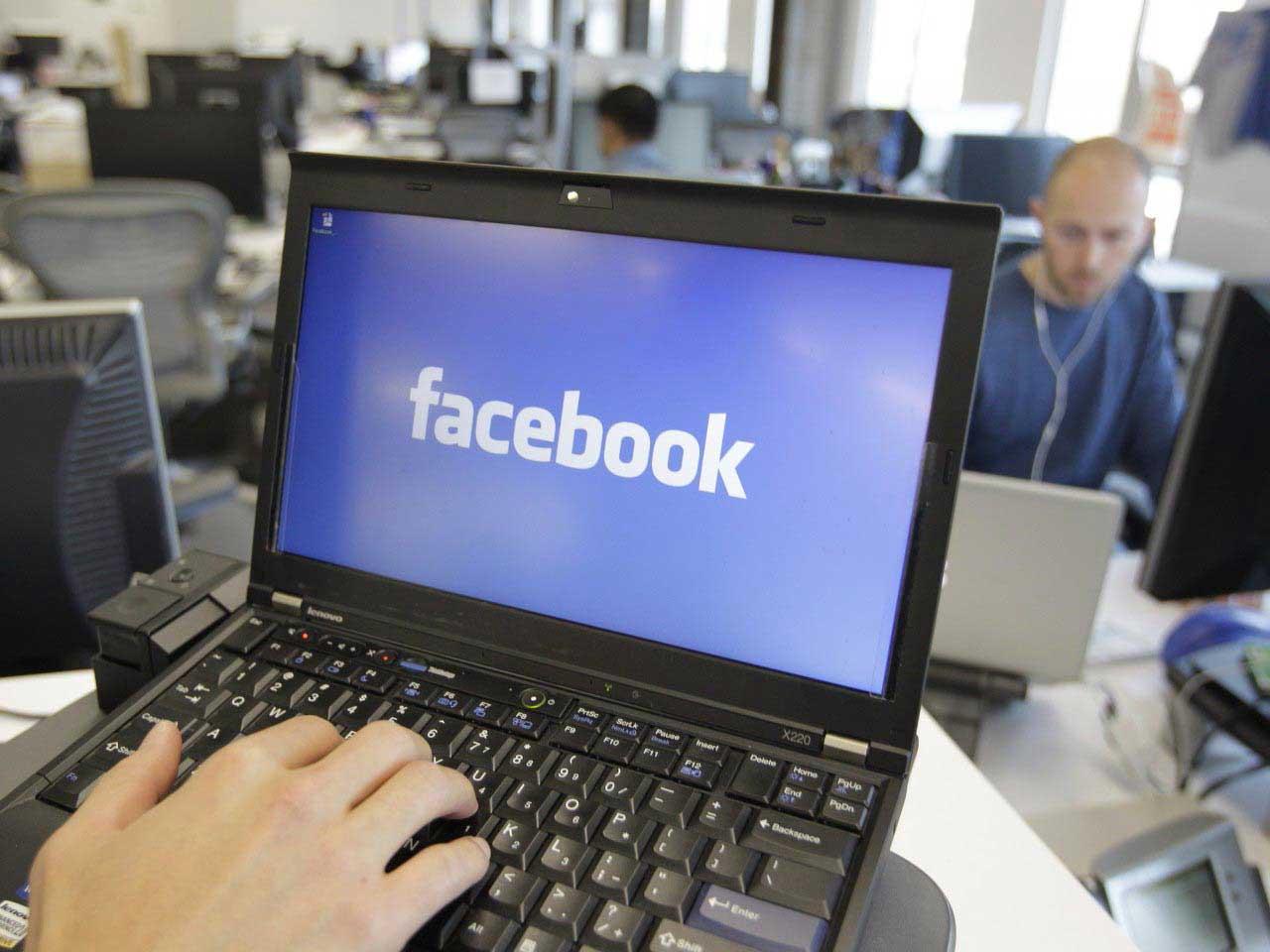 Oglasi na Facebooku