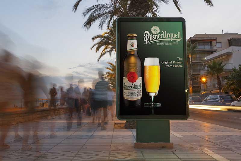 Outdoor oglašavanje