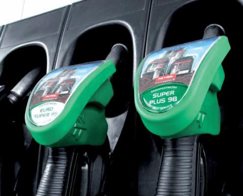 Oglašavanje na benzinskim postajama